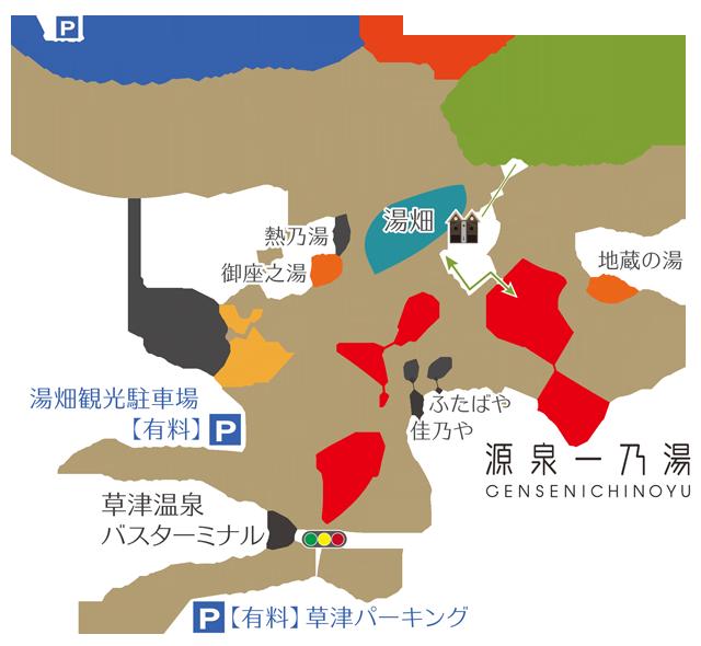 ホテル 草津 ナウ リゾート